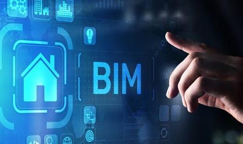 Principais erros ao implantar o BIM