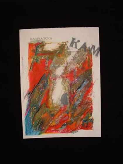 multi-colour mixed media painting titled Kamchatka Part 1 by artist maureen enns