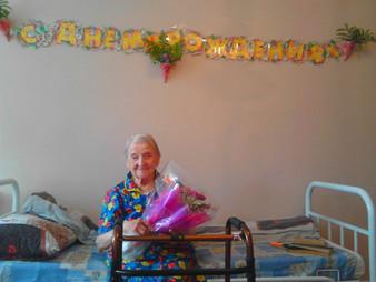 Поздравление нашей замечательной долгожительнице - Ларисе Ивановне Рыбниковой!