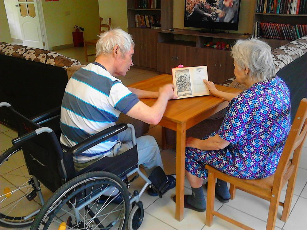 """Пансионат для пожилых людей """"Прухма"""