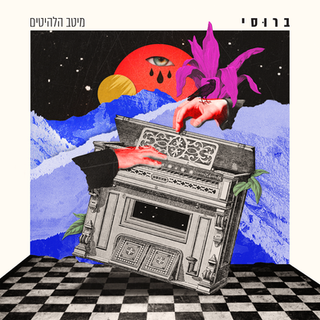 BRUSI / ALBUM COVER DESIGN