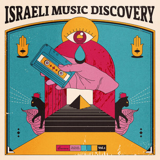 ISRAELI MUSIC DISCOVERY / ALBUM COVER