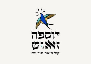 YOSEFA ZAUSH / LOGO DESIGN