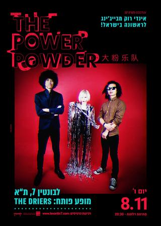 THE POWER POWDER / POSTER DESIGN