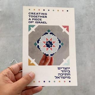 ZUAK STUDIO / POSTCARD DESIGN