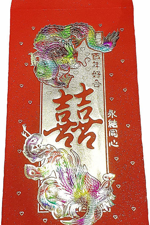 Pin Jin Red Packet