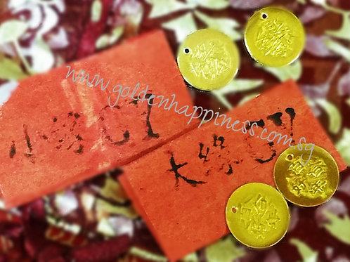 Yuan Qian 缘钱 10 packets