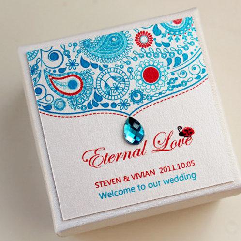 Precious Jem Favor Box FP-25