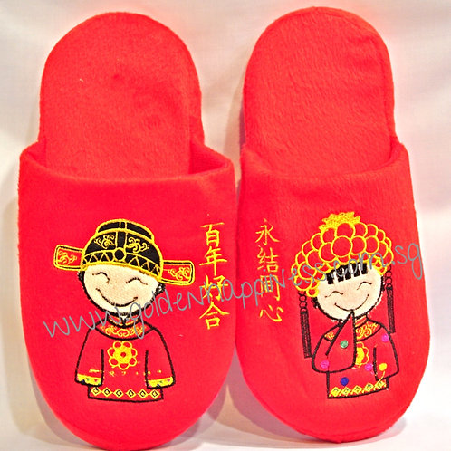 Red Happy Couple Bedroom Slippers SLL-01