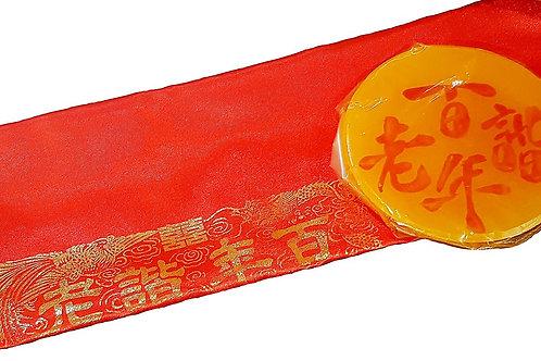 Teochew Wax and Si Dian Jin Red Cloth