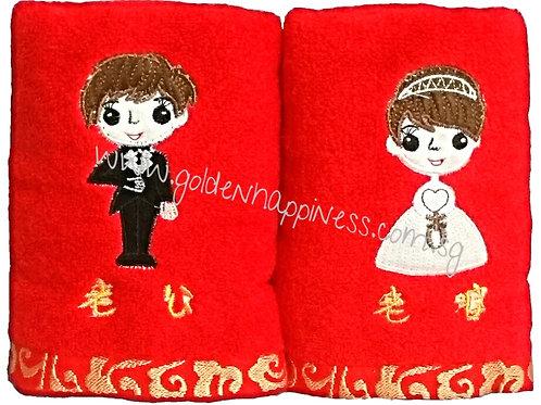 Red Bride & Groom Hand Towel