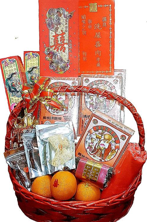 Guo Da Li Package