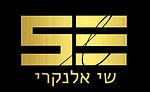 SHAI COVER GOLD LOGO WITH SIGNT.jpg