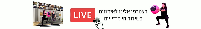LIVE COVER FITUP TEXT2 CLICK.png