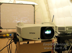 Аренда проектора Epson