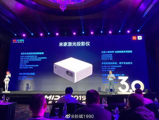 Представлен недорогой лазерный проектор Xiaomi
