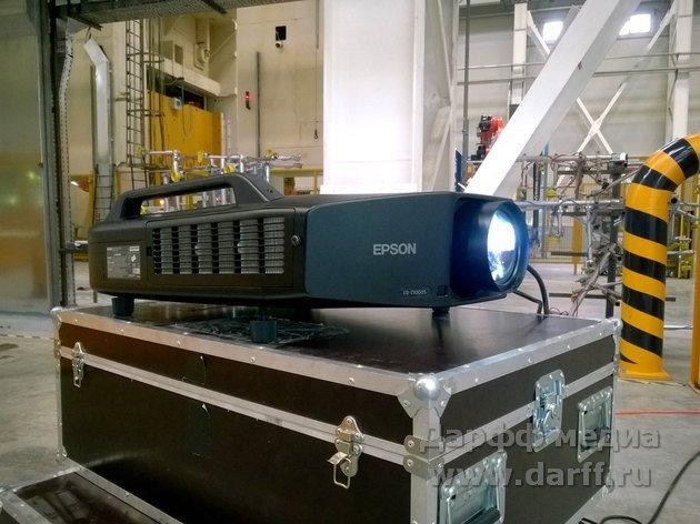 Прокат яркого проектора