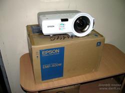 emp-400 6.jpg