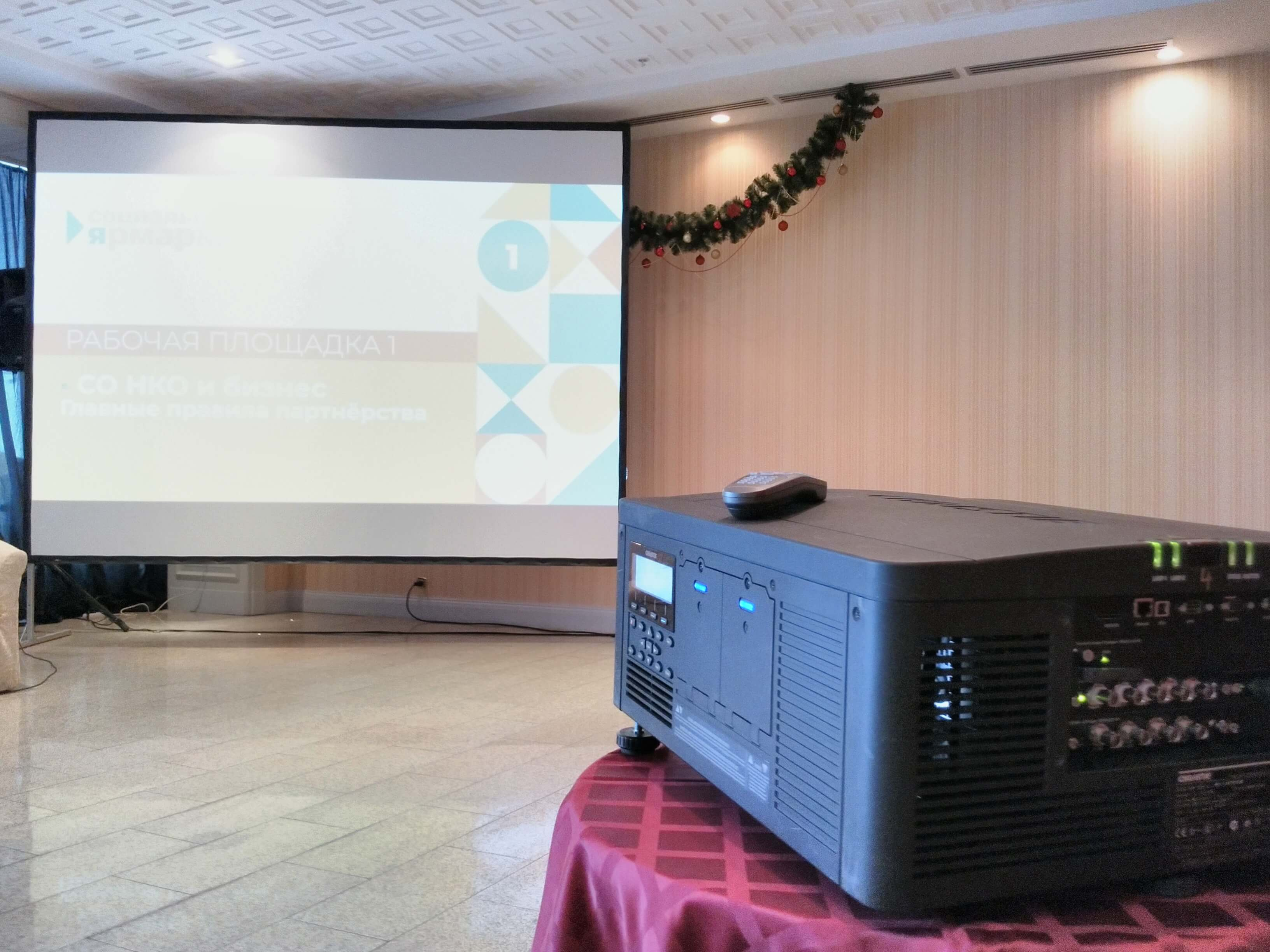 Christie projector.jpg