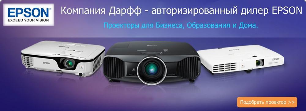Аренда экрана Казань