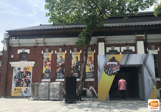 BANPRESTO EXPO 2019