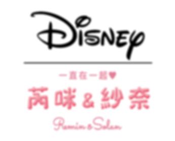 logo-002b.png