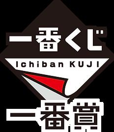 kuji-logo.png