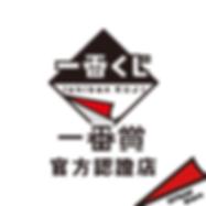 shop-logo-4.png