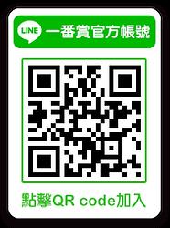 kuji-line-2.png