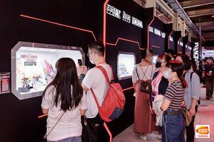 2020.11.06-08 - Tamashii Features 2020 in Taiwan