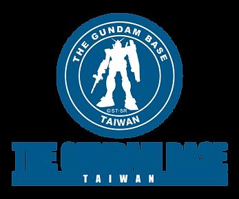 shop-logo-1b.png