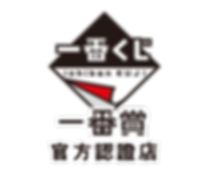 shop-logo-4b.png