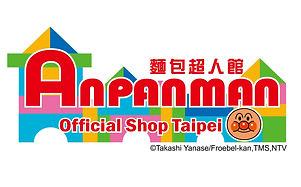 AP_taipei_logo_edited.jpg