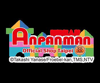 shop-logo-3b.png