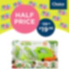 Toy Sale Nickelodeon Slime Gun.jpg