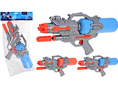 Pump Action Water Gun.jpg