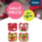 Christmas Sales 2018 Facebook Offers-7.j