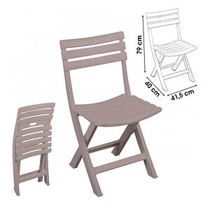 Taupe Folding Garden Chair.png