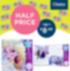 Toy Sale Frozen Wand.jpg