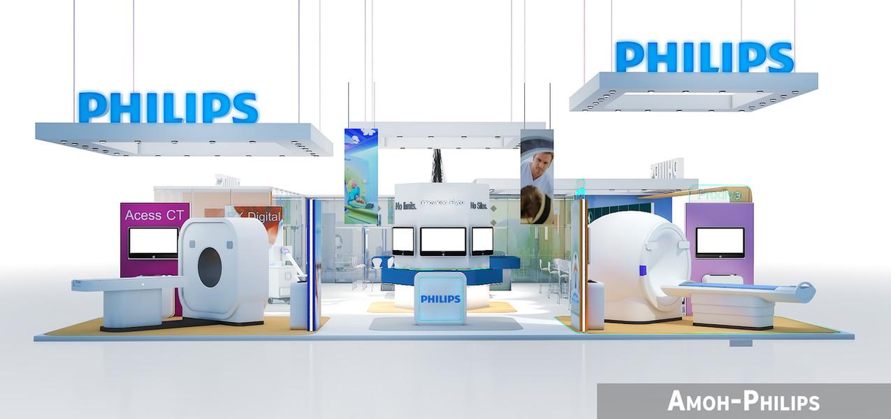 03Amoh - Estande Philips.jpg