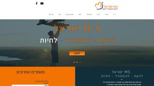 ישראל MS