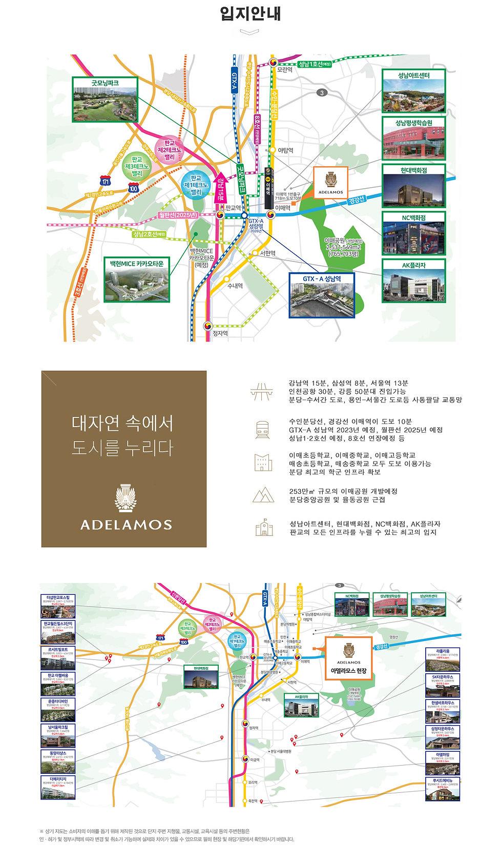 site_info2.jpg