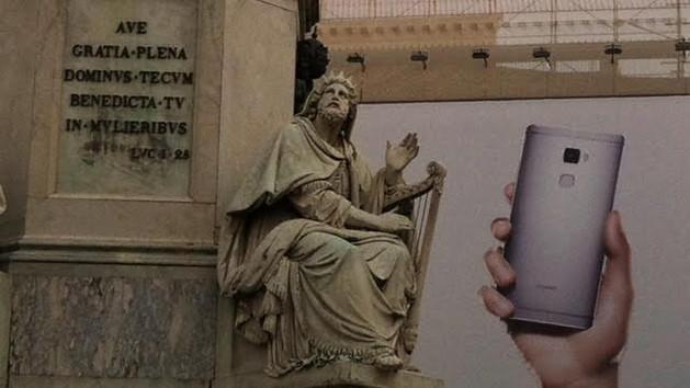 איך היה ברומא