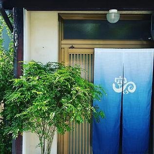 たゆたう,tayutau,大阪,堺,深井,泉北