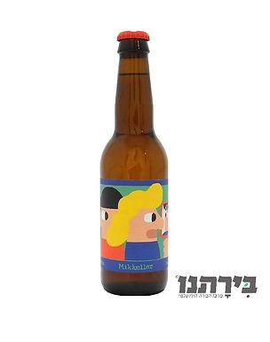 מיקלר - סייד אייז