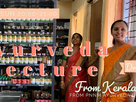 はじめてのアーユルヴェーダ  ドクター Anu  from PNNM University in Kerala