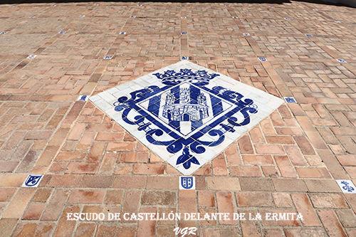 Ermita-escudo-WEB.jpg