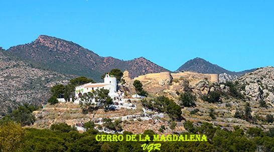 Cerro Magdalena-WEB.jpg