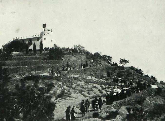 Romeria principios siglo XX.jpg
