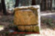 indicador_peña_del_arcipreste-WEB.jpg